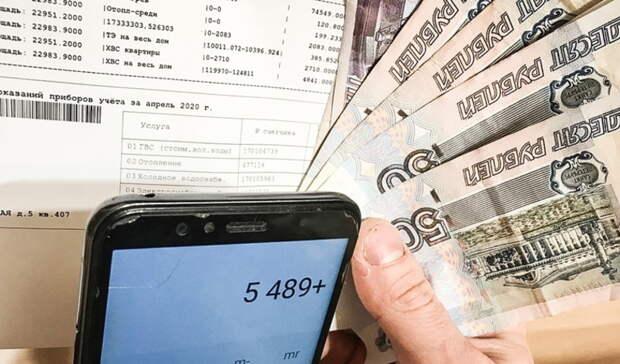 Оренбуржцы могут вернуть часть средств за оплату коммунальных услуг