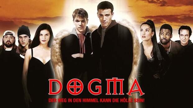 Реклама фильма «Догма», издевающегося над христианством