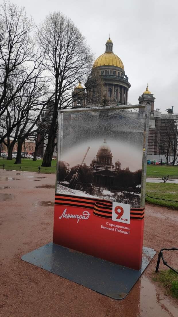 Петербург накануне Дня Победы