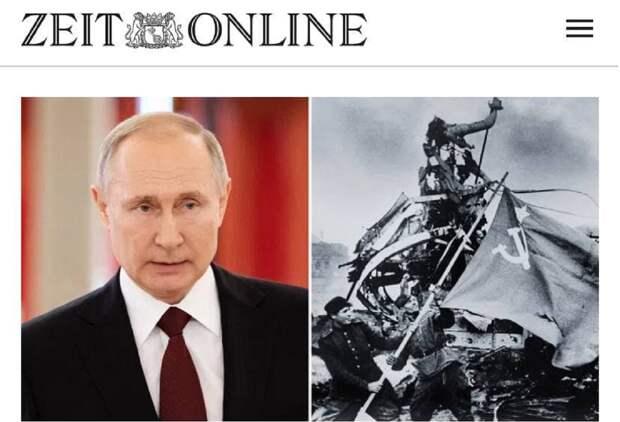 Зачем Путин написал для немцев статью о войне?