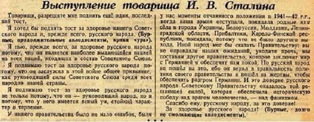 «Мне плевать, что думают остальные! Слава Сталину!»- Иван Охлобыстин