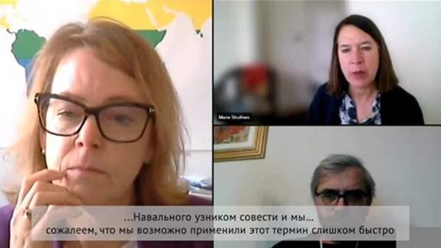Вован и Лексус вытащили на свет пахучие внутренности Amnesty International