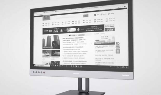 В Китае создали черно-белый монитор за 150 тысяч рублей