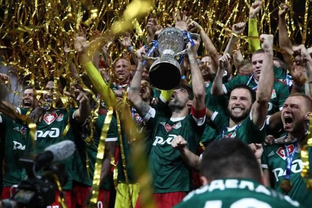«Локомотив» выиграл Кубок России, старт России на Чешских играх, «Оренбург» и «Алания» без лицензий РПЛ, Конор заработал больше всех и другие новости утра в 2020-м
