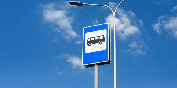 На семи автобусных маршрутах в Выхине-Жулебине поменялась схема движения