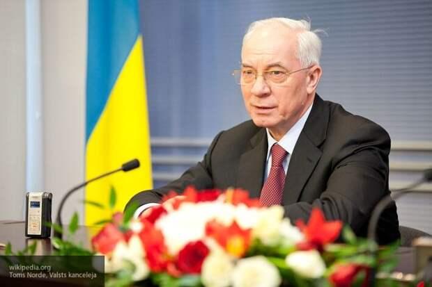 Азаров на примере Прибалтики указал, почему Украине нельзя вступать в Евросоюз