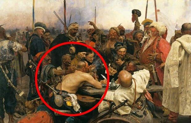 Загадка казака с картины Репина о запорожцах: Почему художник изобразил его без одежды
