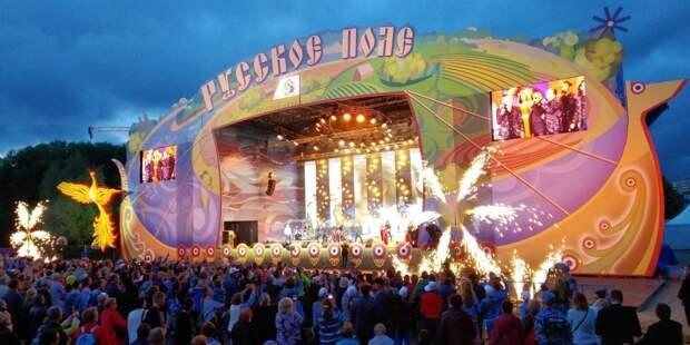 Фестиваль «Русское поле» прошел в Коломенском. Фото: mos.ru
