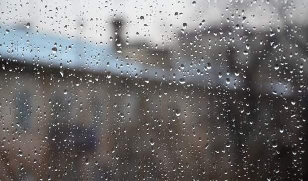 Навыходных вТюмени будет пасмурно, дождливо иветрено
