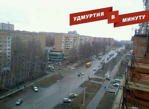 Удмуртия в минуту: закрытие улицы Пушкинской в Ижевске и открытие пляжного сезона