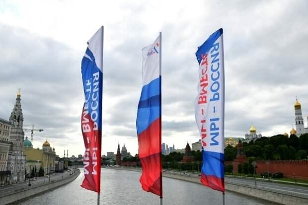 Аналитики оценили сроки выхода экономики России из кризиса в 4 года