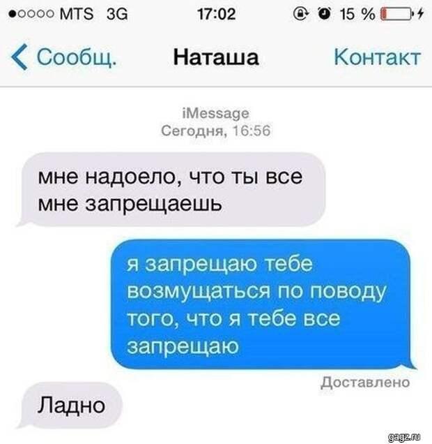 podborka_horoshego_nastroeniya_gagz_ru_001521