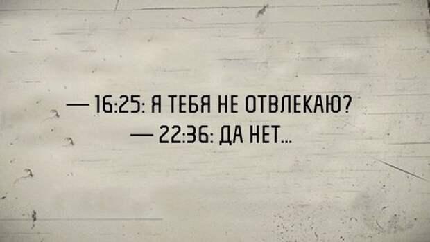 1454102144_kartinki-19