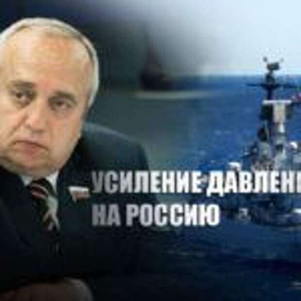 «Пытаются проверить»: Клинцевич прокомментировал вторжение военного корабля Норвегии в воды России