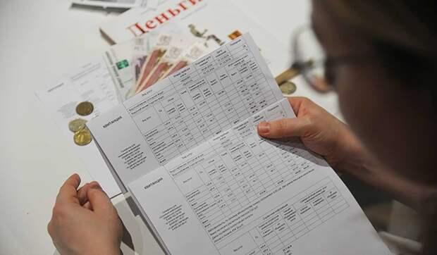 Россиянам сообщили о росте тарифов на электричество: выше, чем у бизнеса