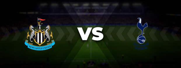 Ньюкасл Юнайтед — Тоттенхэм Хотспур: прогноз на матч 17 октября 2021, ставка, кэффы