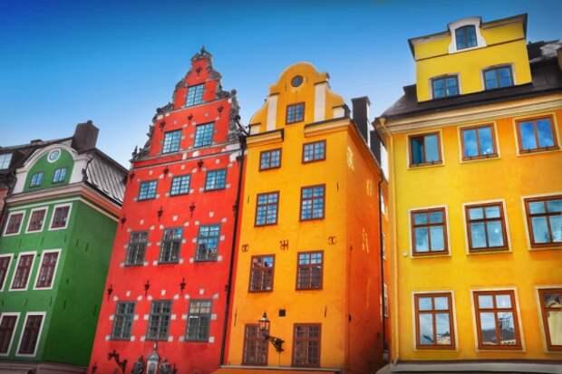 Самые красочные города