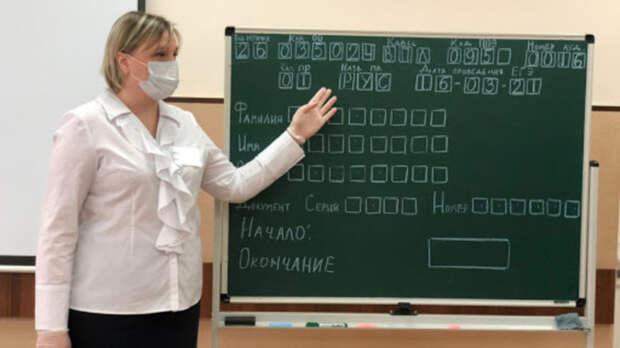 На Ставрополье завершилась подготовка к проведению ЕГЭ
