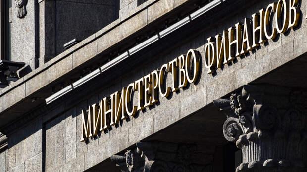Экономист разоблачил неформальную кормушку Силуанова: Как Минфин захватывает регионы