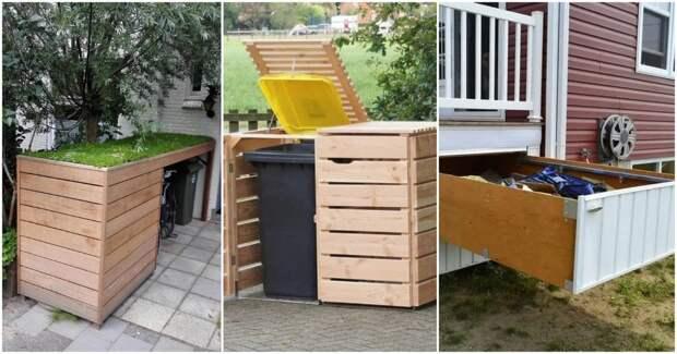 17 изящных идей хранения на улице на открытом воздухе