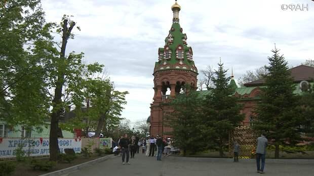 В Приморье православные отметили двойной праздник: репортаж ФАН