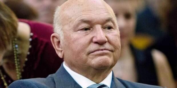 Юрий Лужков пережил клиническую смерть, он в реанимации