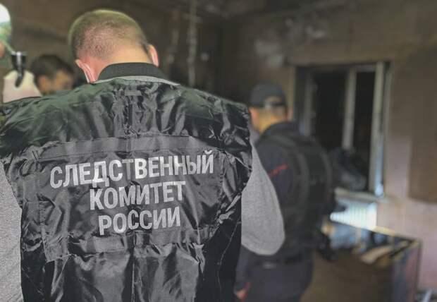 Чиновники стали фигурантами дела о гибели детей на пожаре в Крыму