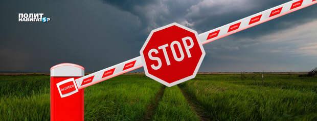 России нужно прибегнуть к действенным экономическим санкциям против Украины, чтобы остановить начавшуюся 1 сентября...