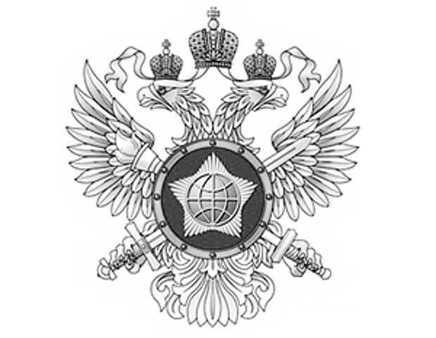 Глава СВР Сергей Нарышкин во время открытия памятника сотрудникам ведомства. Сентябрь 2020