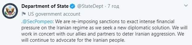 США спустя пять лет в обход ООН возобновили санкции против Ирана