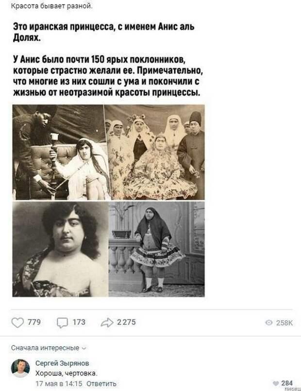 100% ржака из социальных сетей. Феерический сборник!