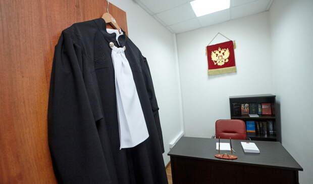 Путин назначил новых судей ипредседателя вОмской области