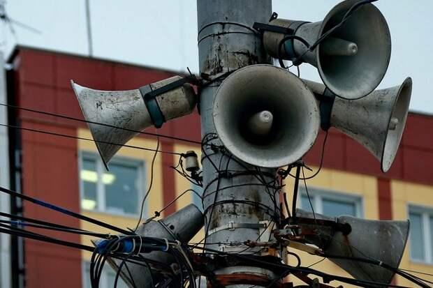«Внимание всем!»: 2 октября в России проверят сирены гражданской обороны