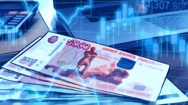 Биржевой аналитик назвал условия возвращения стоимости доллара к 30 рублям