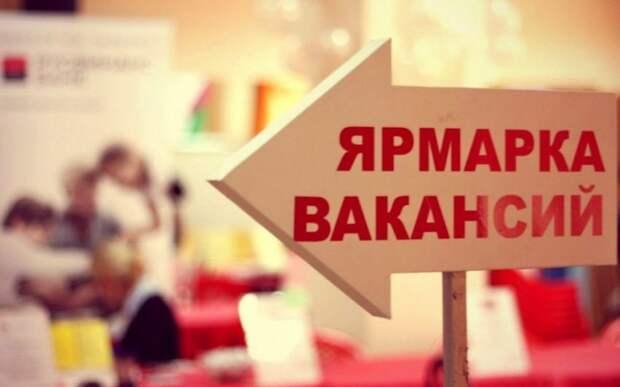 МАИ проведет онлайн-ярмарку вакансий