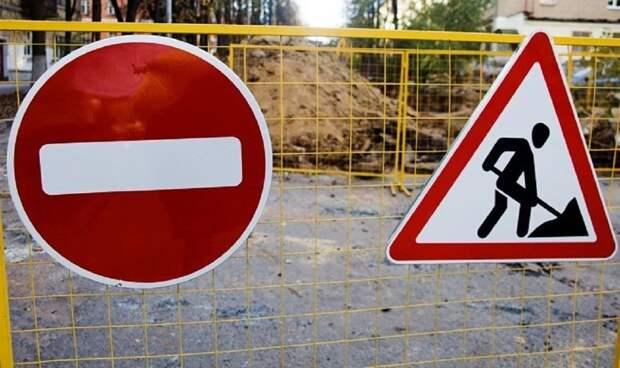 С 10 мая на улице Островского в Костроме закроют движение на два месяца