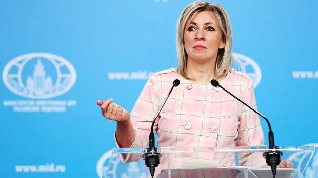 Мария Захарова после триумфа российских фигуристок осудила санкции в отношении России