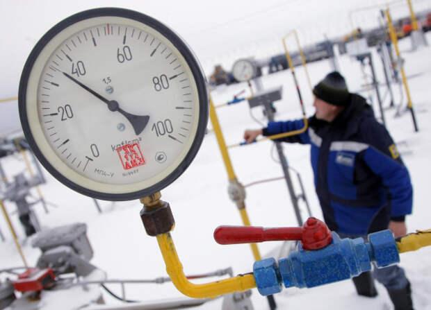Газ газопровод Газпром
