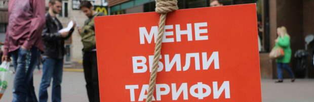 Треть украинцев превратилась в энергетических бедняков