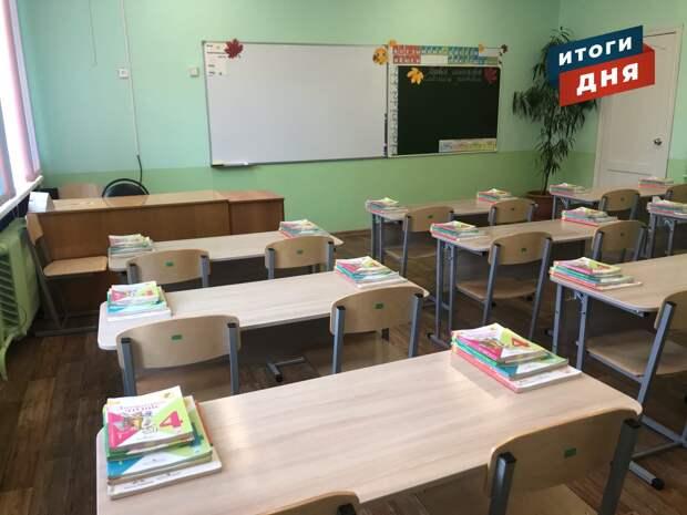 Итоги дня: карантин в школах Ижевска, новая схема телефонных мошенничеств и отмена концертов Лазарева и Крида