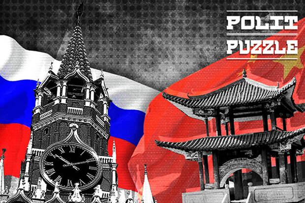 Россия и Китай ответят США и защитят Евразию от НАТО