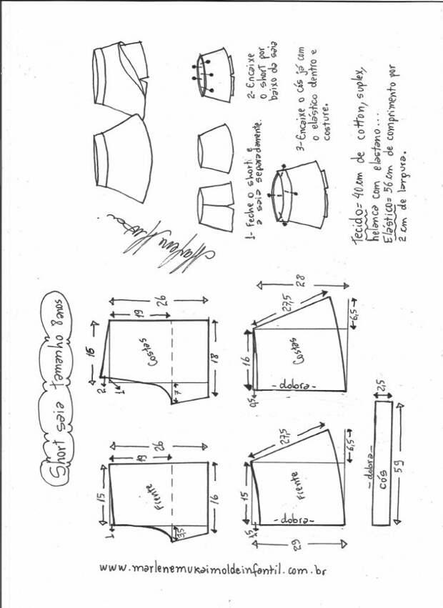 Детская юбка шорты (выкройки на несколько размеров)