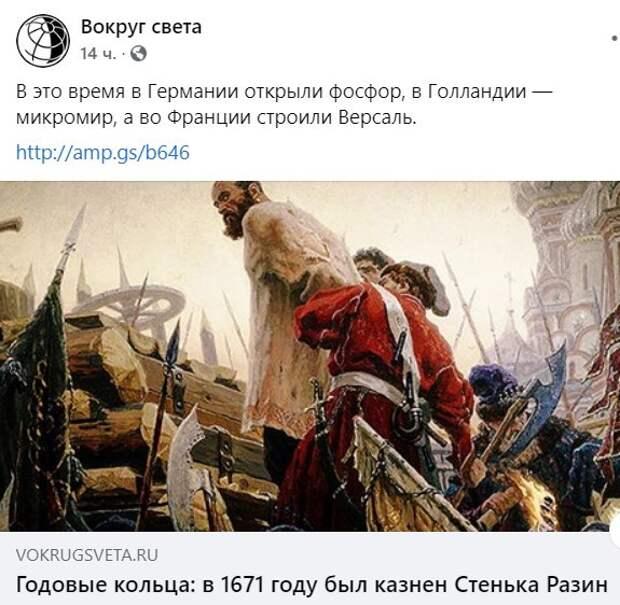 О лёгкой, ненавязчивой русофобии