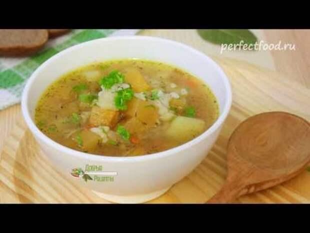 Суп с репой: 4 легких рецепта