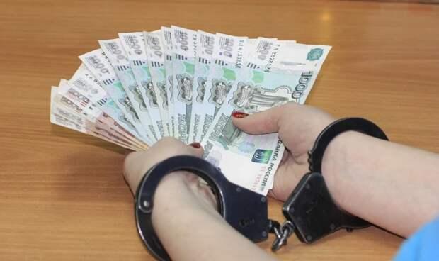 Чиновников администрации Ялты арестовали за взятку