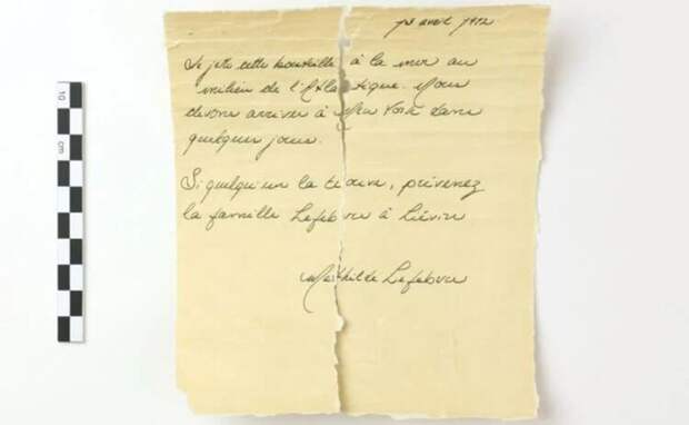 На побережье Канады найдена бутылка с письмом из «Титаника»