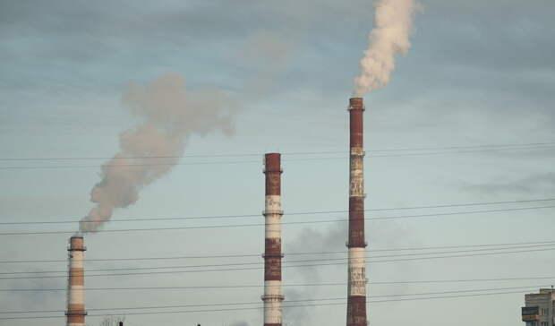 Постарайтесь невдыхать. ВОмске сложатся «идеальные» условия для выбросов