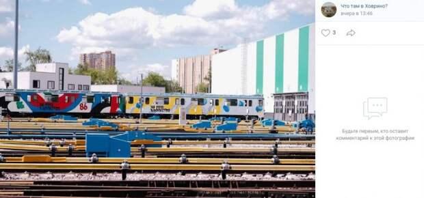 Фото дня: на «зеленой» ветке метро запустили поезд с граффити