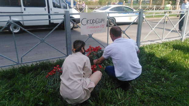 Трагедия в казанской школе породила споры о возвращении смертной казни
