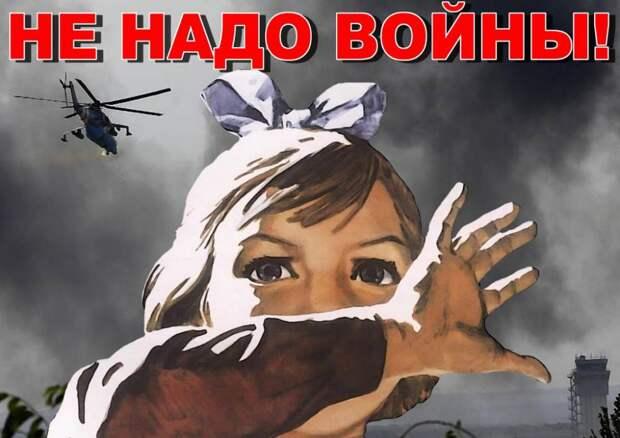Я родом не из детства - из войны (стихи о детях войны)